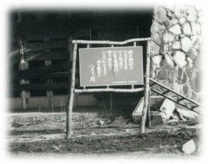 KANASHIBETSU GRAFFITI